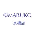 補整下着マルコ京橋店|アクセス・営業時間・無料試着体験予約方法